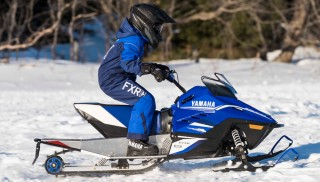 Youth snowmobiles youth snowmobile reviews videos and for Yamaha sno scoot price