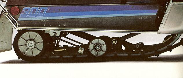 Yamaha Enticer 300 Rear Suspension